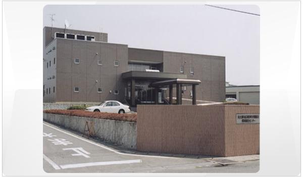 長生郡市視聴覚教材センター